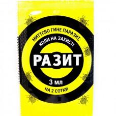 Инсектицид Разит 3 мл