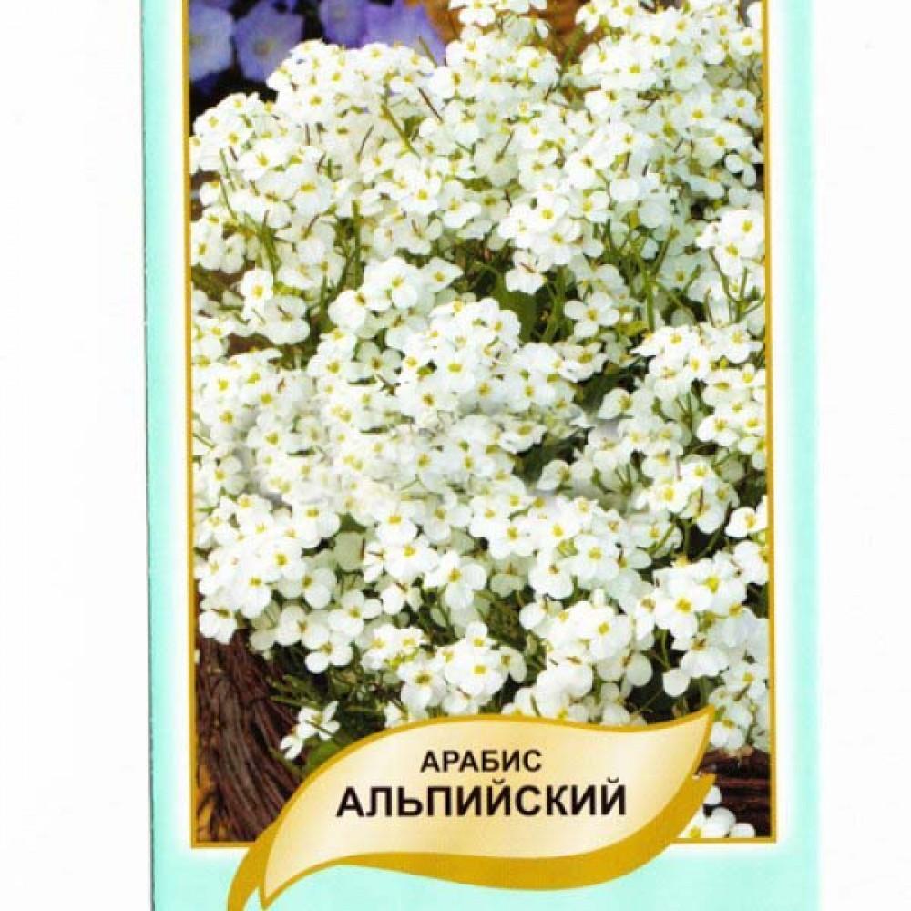 Арабіс Альпійський Білий 0,1 г