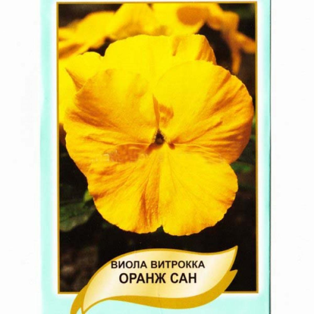 Віола Оранж Сан 0,1 г (насіння)
