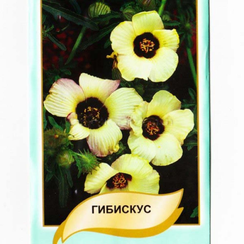 Гібіскус 0,5 г (насіння)