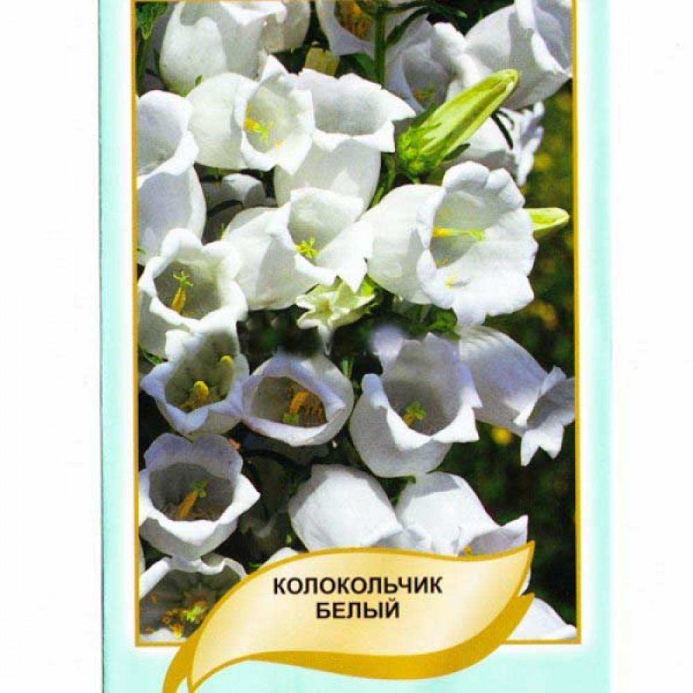 Дзвоники Білий Персиколистий 0,1г  (насіння)
