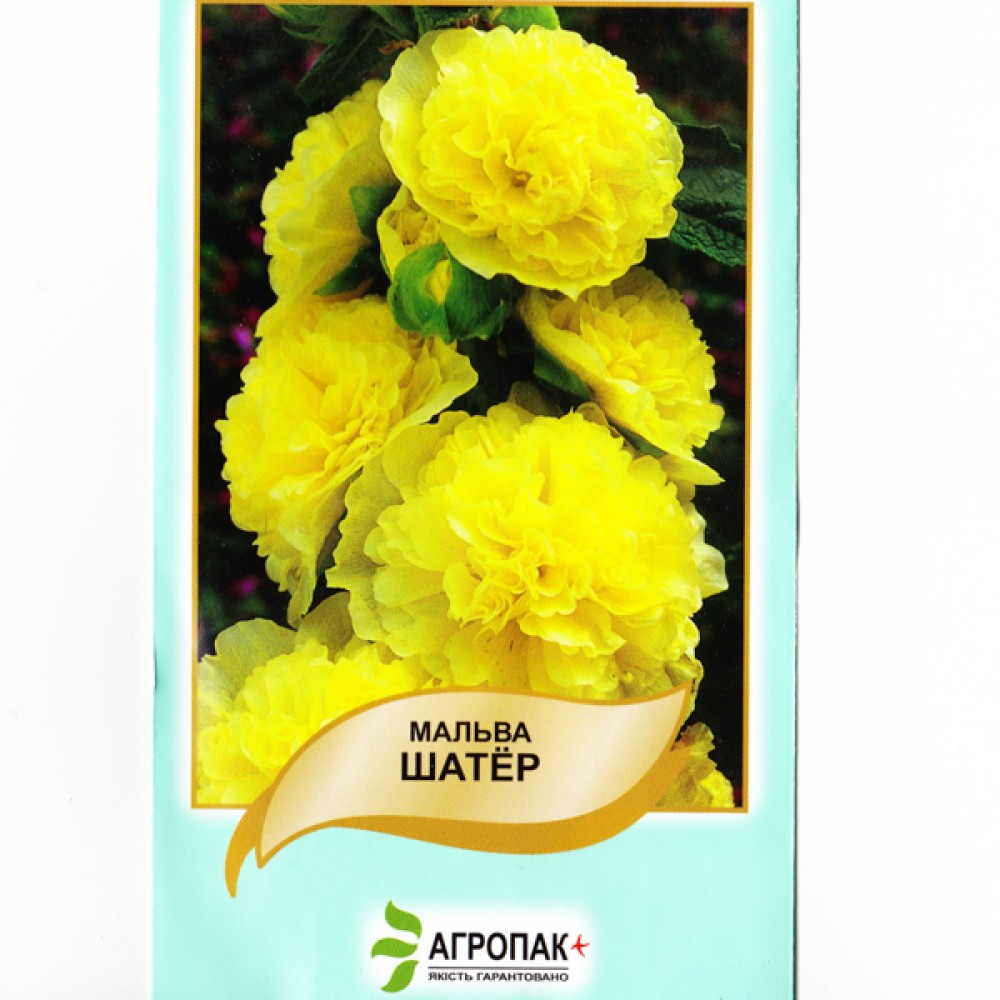 Мальва Шатер жовта 0,3 г (насіння)