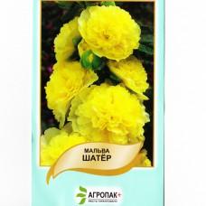 Мальва Шатер желтая 0,3 г