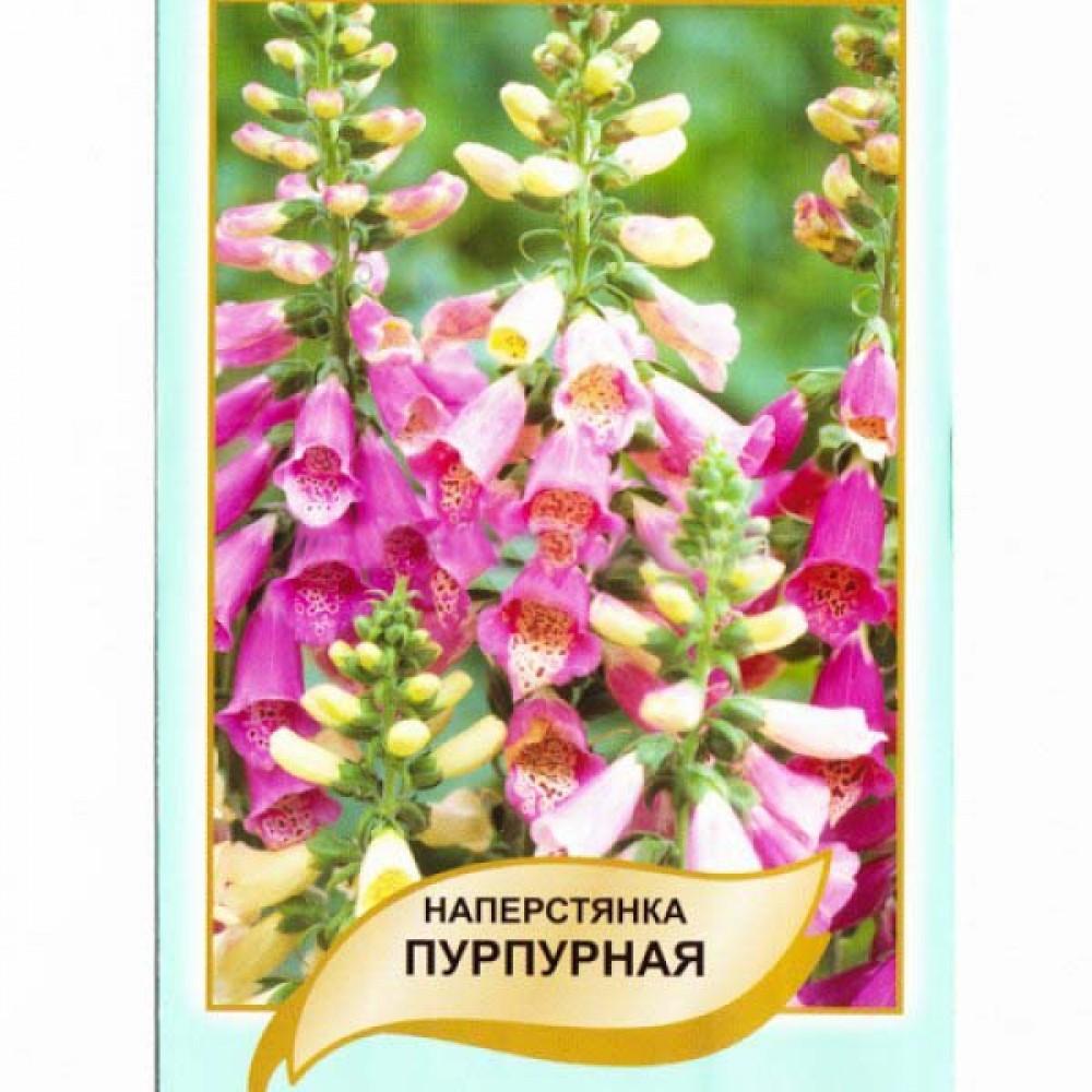 Наперстянка Пурпурова Суміш 0,2 г (насіння)