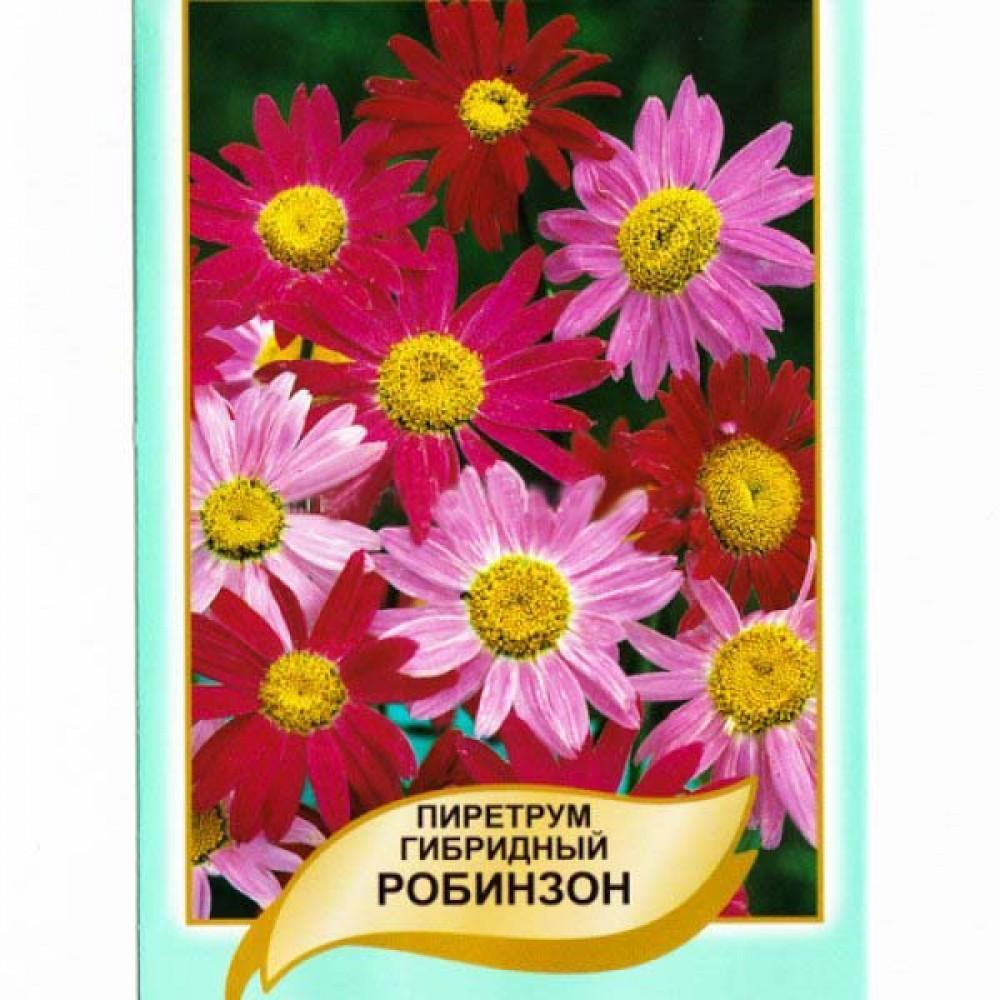 Піретрум гібридний Робінзон Суміш 0,1 г (насіння)