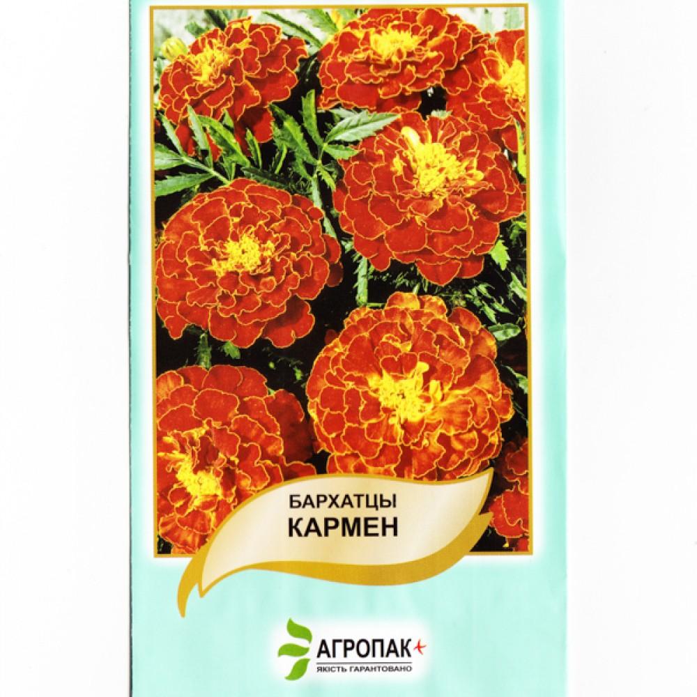 Бархатцы Кармен 0,5 г (семена)