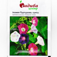 Іпомея Пурпурова, суміш, 0,5 г
