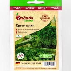 Крес-салат 5 г