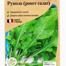 Руккола Рокет салат 1 г
