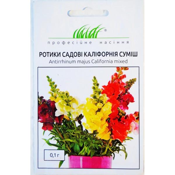 Ротики садові Каліфорнія суміш 0,1 г (насіння)
