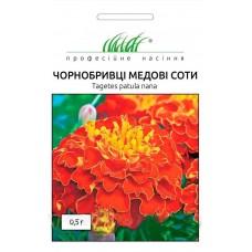 Бархатцы Медовые соты 0,5 г