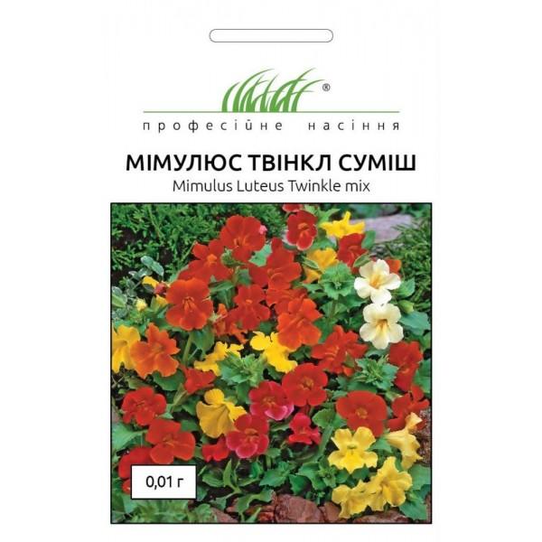 Мімулюс Твінкл суміш 0,01 г (насіння)