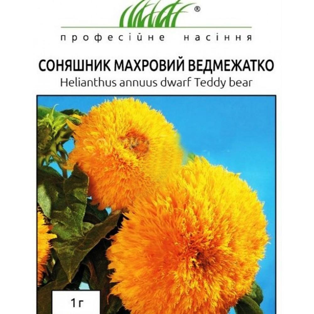 Соняшник махровий Ведмежатко 1 г (насіння)