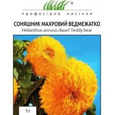 Соняшник махровий Ведмежатко 1 г