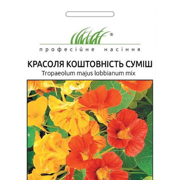 Красоля ампельна Коштовність суміш 2 г (насіння)