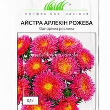 Астра Арлекин розовая 0,1 г