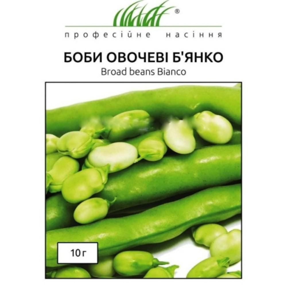 Боби овочеві Б'янко ранній 10 г (насіння)