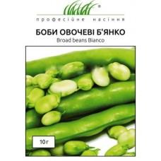 Боби овочеві Б'янко ранній 10 г