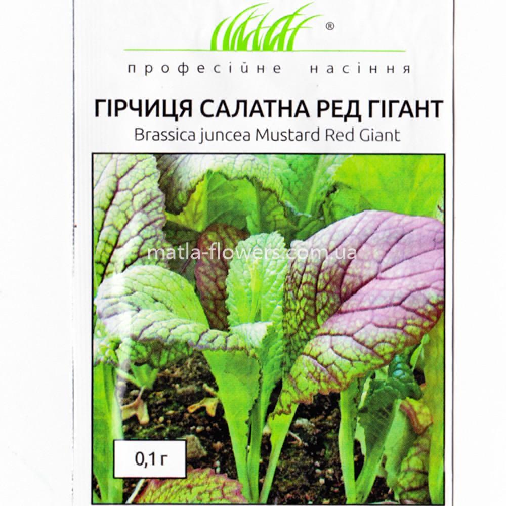 Гірчиця салатна Ред Гігант 0.1 г (насіння)