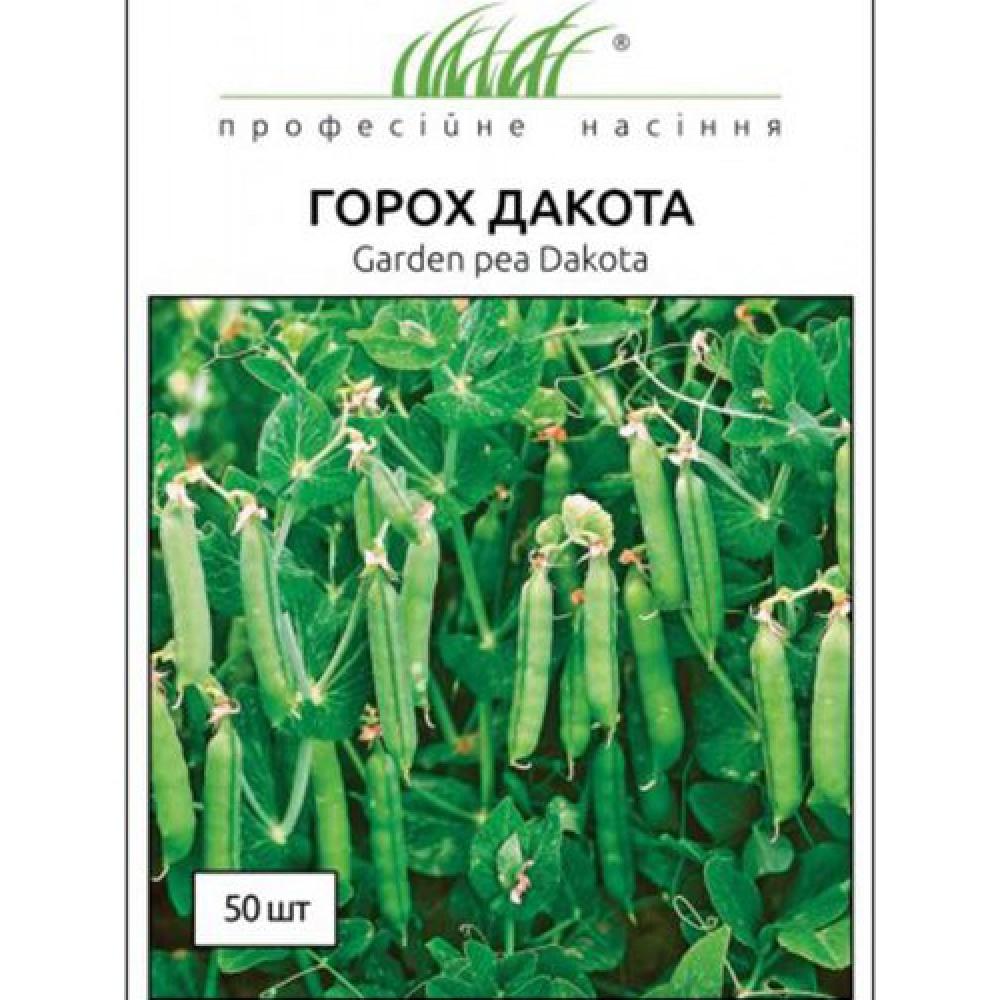 Горох овочевий Дакота 50 шт (насіння)