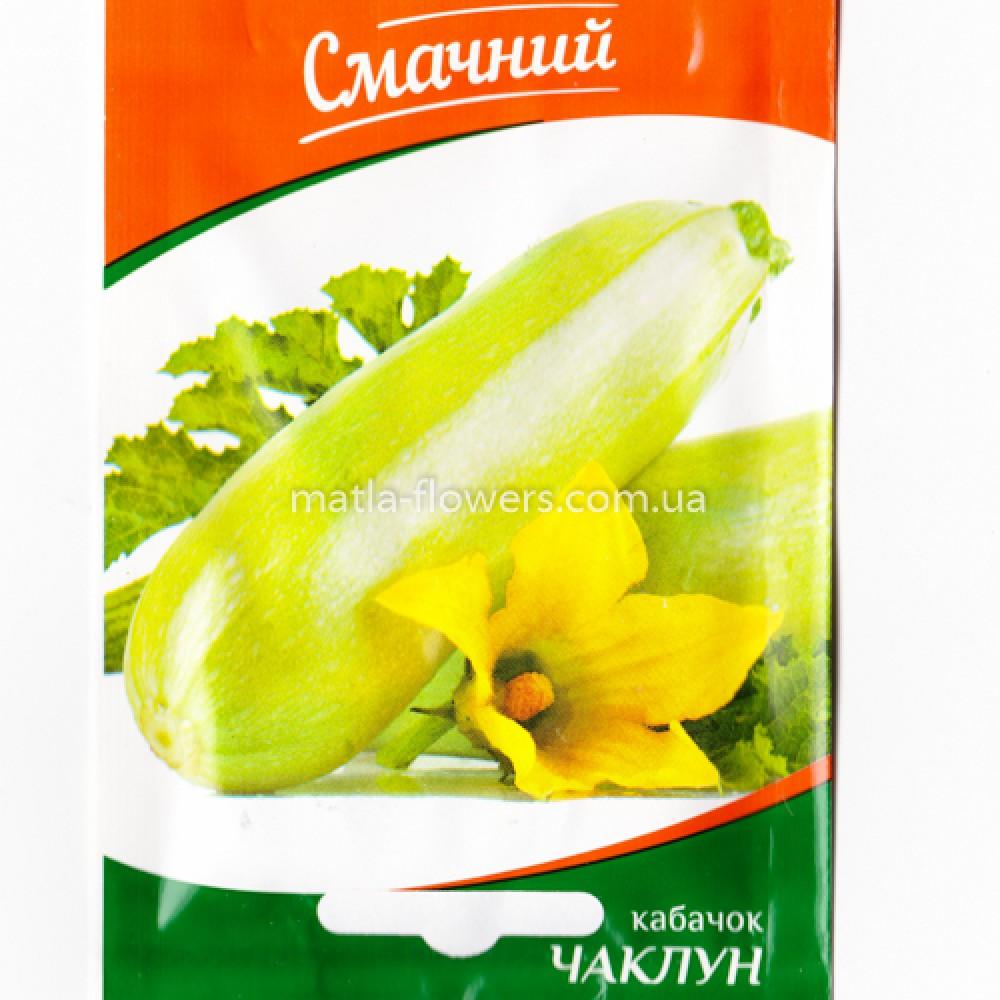 Кабачок Чаклун 3 г (насіння)