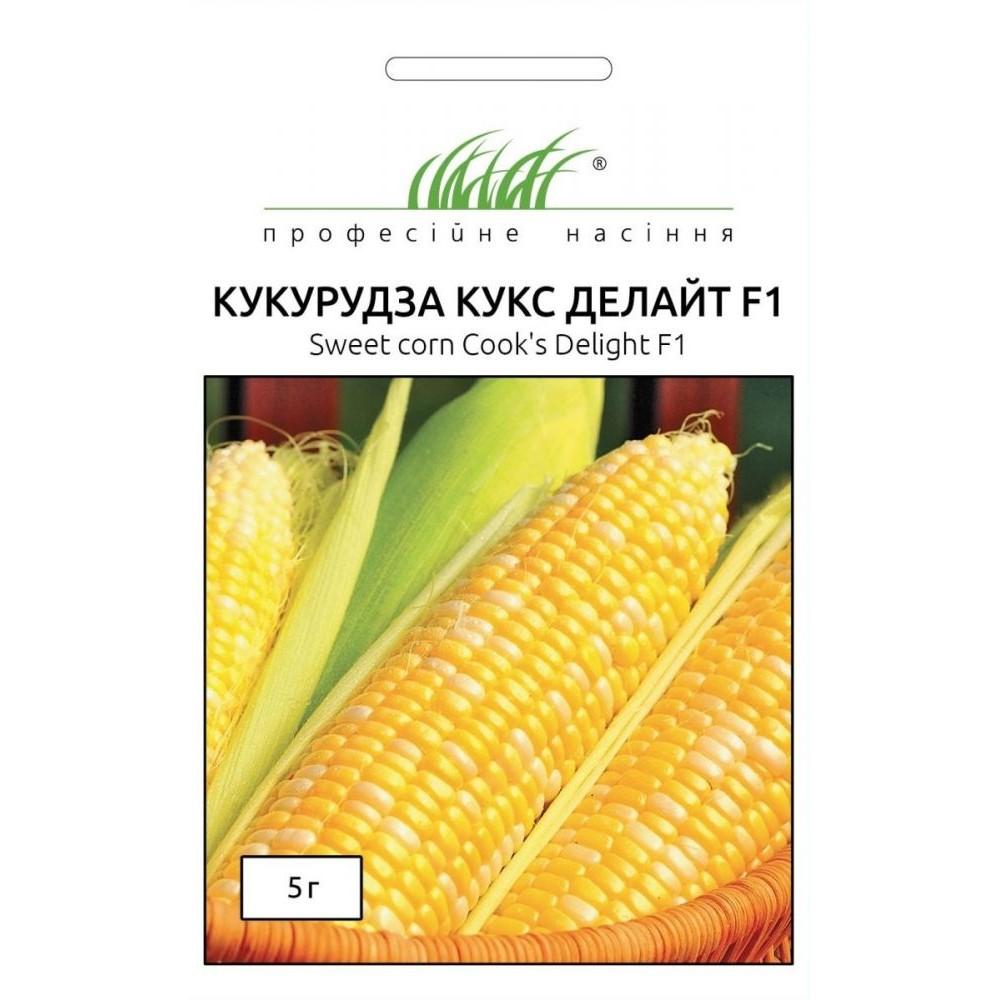 Кукурудза цукрова Кукс Делайт F1. 5 г (насіння)