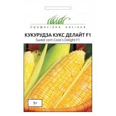 Кукуруза сахарная Кукс Делайт F1. 5 г