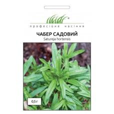 Чабер садовий Саммер савої 0.5 г