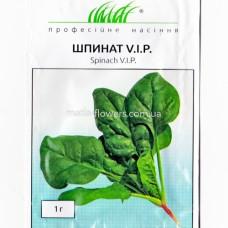 Шпинат VIP 1 г