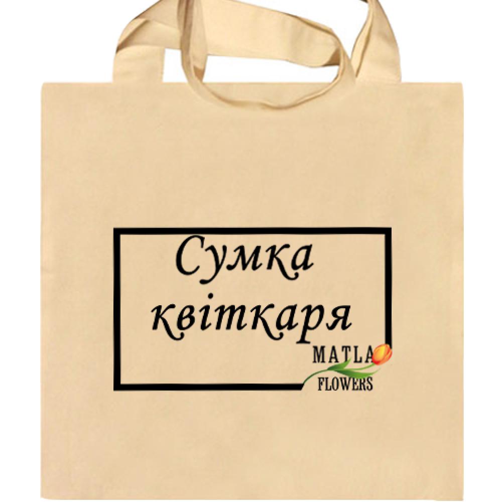 Еко Сумка Квіткаря