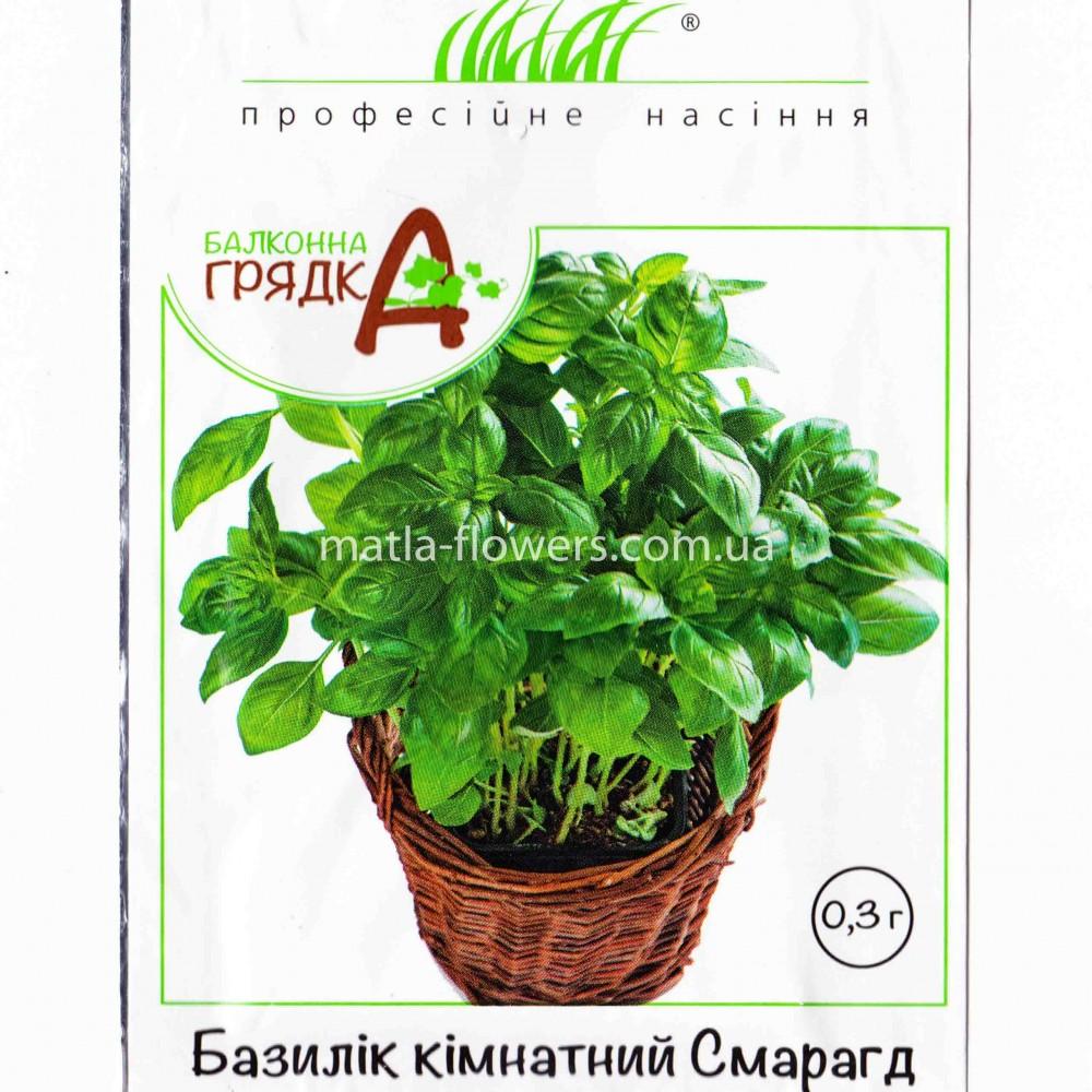 Базилік кімнатний Смарагд 0,3 г (насіння)
