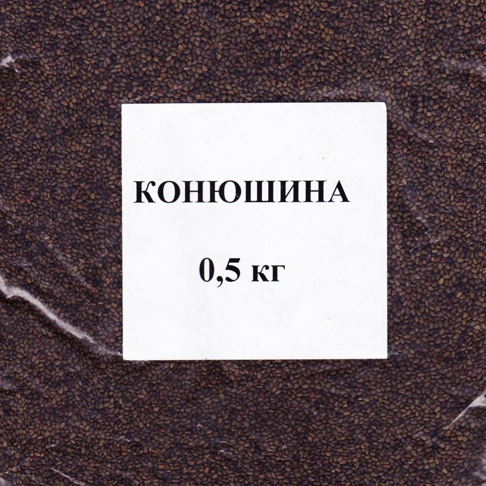 Конюшина комплектована 0,5 кг (насіння)