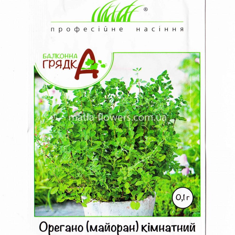 Орегано (Майоран) кімнатний, 0,1 г (насіння)