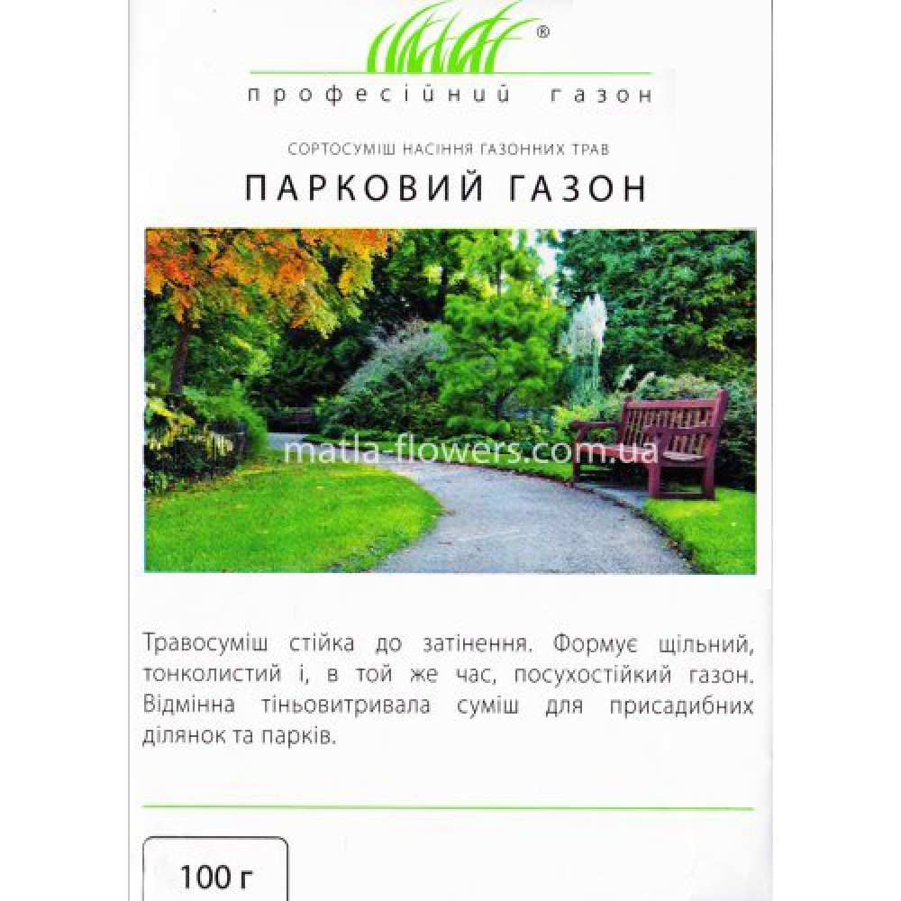 Газон Парковий, 100 г (насіння)