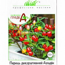 Перець декоративний Аладін, 0,1 г