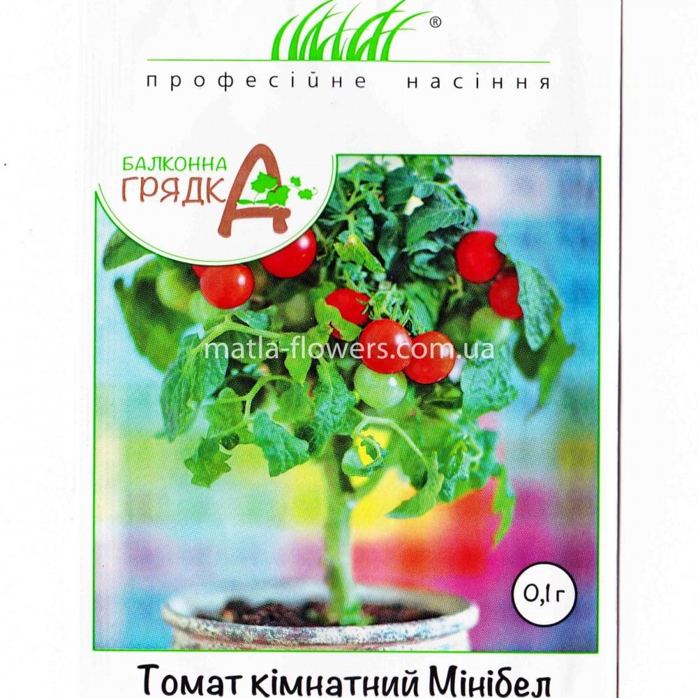 Томат кімнатний Мінібел, 0,1 г (насіння)