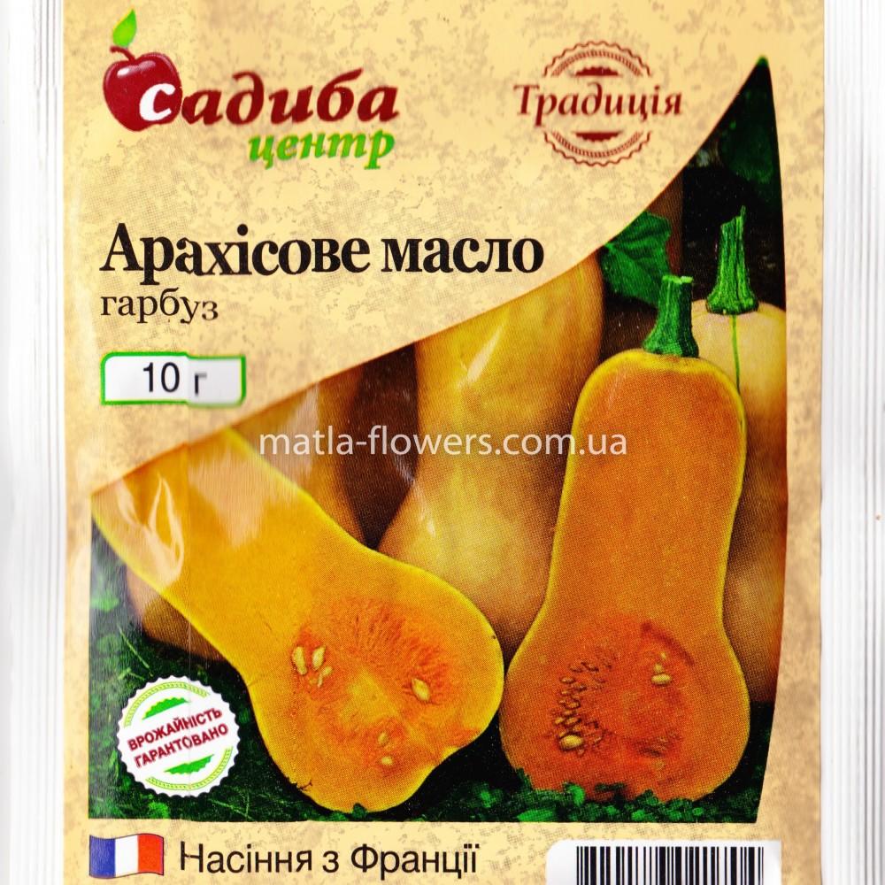 Гарбуз Арахісове масло 10 г