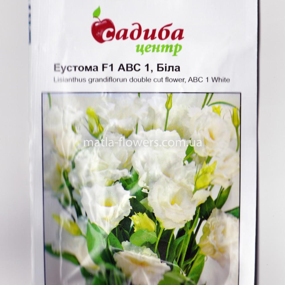 Еустома АВС 1 F1 біла 10 шт (насіння)