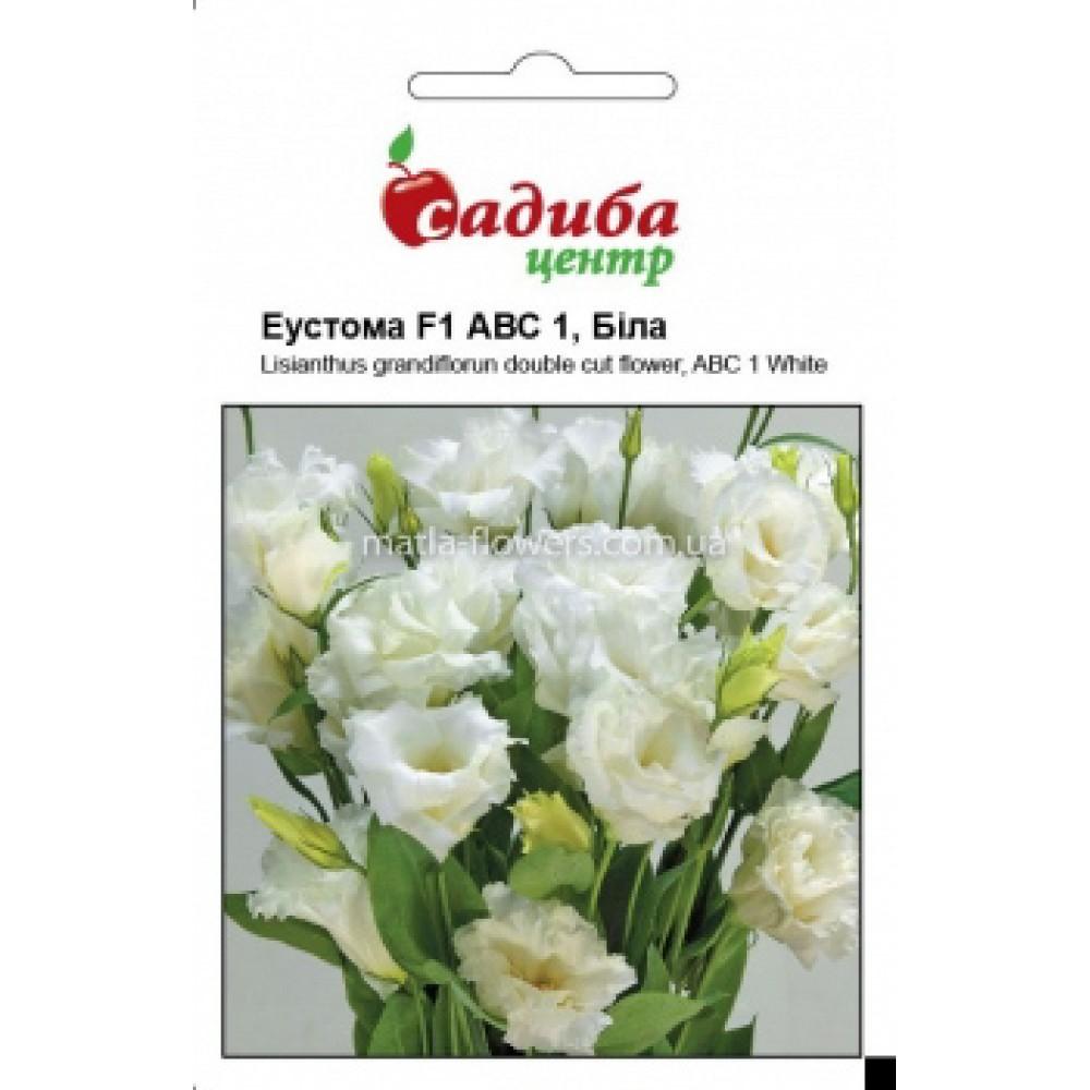 Эустома АВС 3 F1 белая махровая 50 шт (семена)