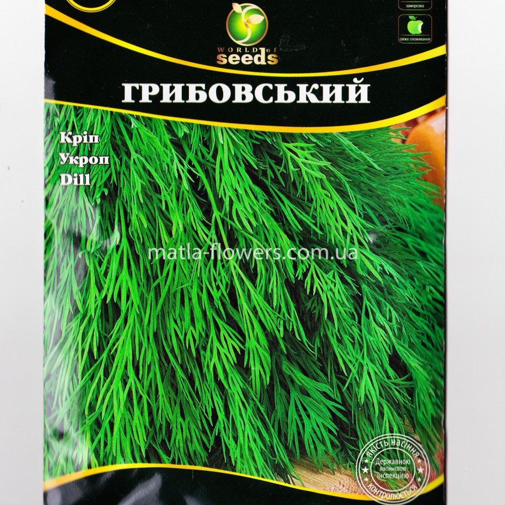 Кріп Грибовський 20 г (насіння)