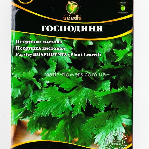 Петрушка Господиня (листова) 20 г (насіння)