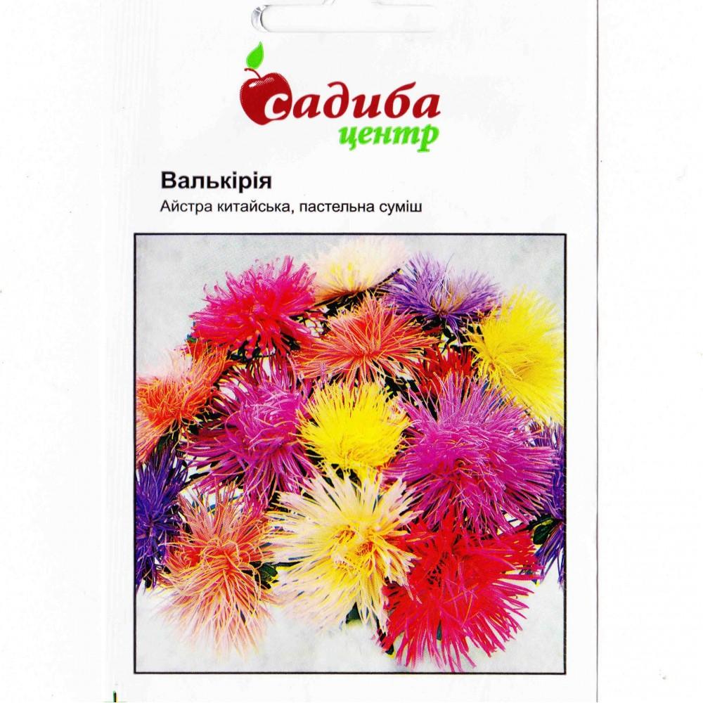 Астра Валькирия пастельная смесь 0.2 г (семена)