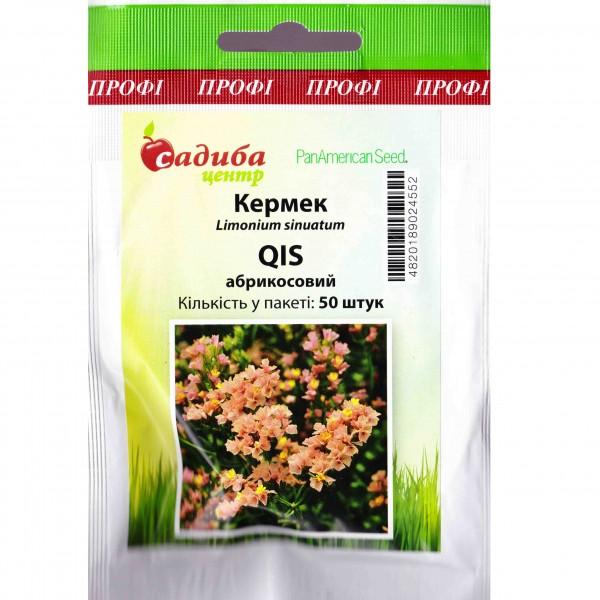 Кермек QIS абрикосовий 50 шт (насіння)