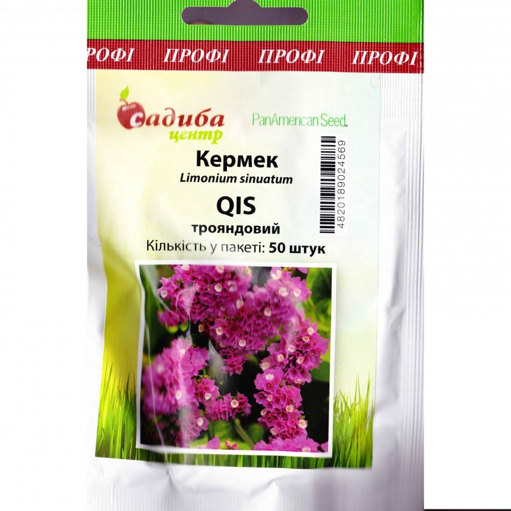Кермек QIS трояндовий 50 шт (насіння)