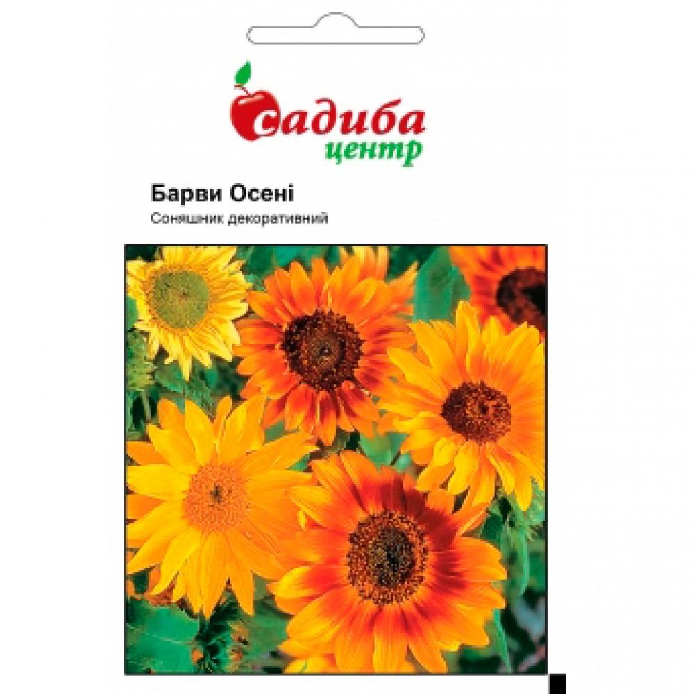 Соняшник Барви Осені 1 г (насіння)