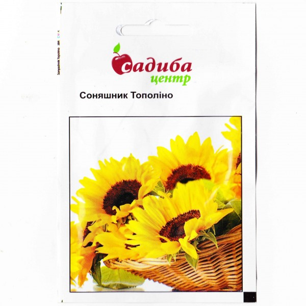 Соняшник Тополіно 1 г (насіння)