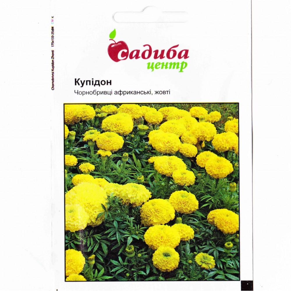 Бархатцы Купидон желтые 0,2 г (семена)