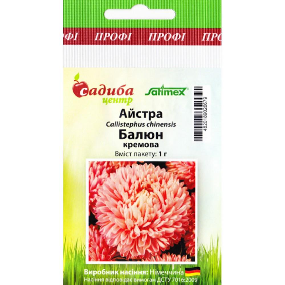 Айстра Балюн кремова 1 г (насіння)