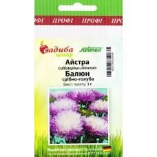 Айстра Балюн срібно-голуба 1 г