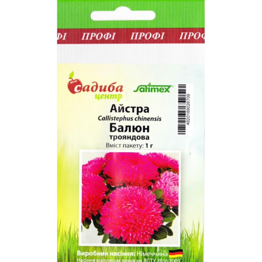 Астра Балюн розовая 1 г (семена)